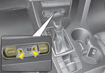 Kia Sportage Power Outlet Interior Features